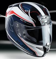 NEW HJC RPHA 11 race helmet breaks cover!