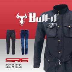 New from Oxford: Bull-It SR6 Series