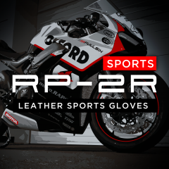 Oxford's RP-2R Sports Glove - In Stock Now