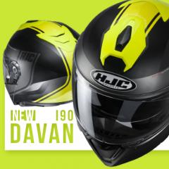 HJC i90 Davan and Plain - in stock now!